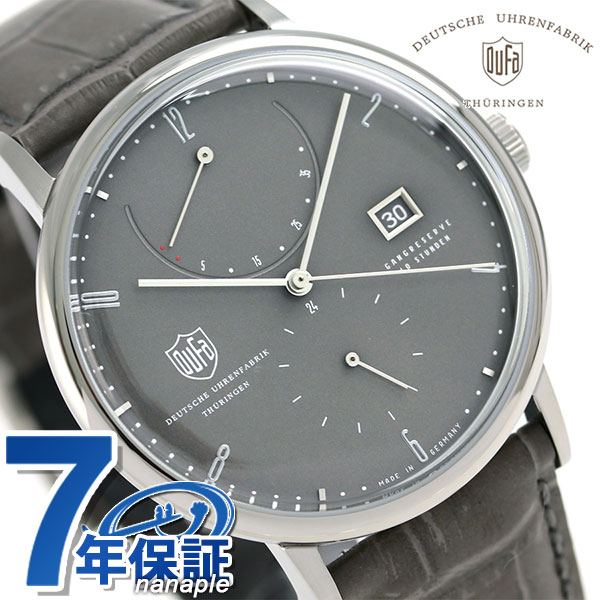 【時計スタンド付き♪】DUFA ドゥッファ マルセル ブロイヤー 42mm ドイツ製 自動巻き DF-9010-02 腕時計 グレー【対応】 [新品][7年保証][送料無料]