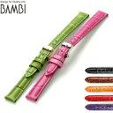 交換用ベルト 腕時計 カーフレザー バンビ 選べるモデル BK009