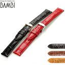 交換用ベルト 腕時計 カーフレザー バンビ 選べるモデル BK109