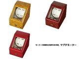 自動巻き腕時計用 LUHW(ローテンシュラガー) LED木製2連 ワインディングマシーン LU-20001