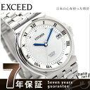 シチズン エクシード エコ・ドライブ 電波 メンズ 腕時計 ホワイトシェル×シルバー CITIZEN EXCEED AS7070-58A