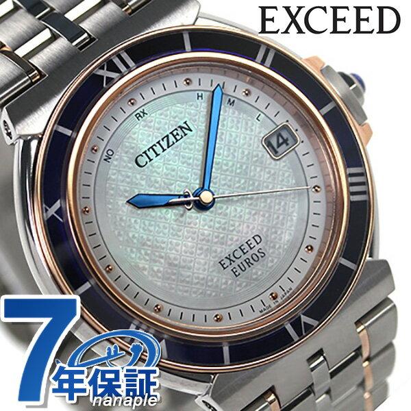 シチズン エクシード エコ・ドライブ 電波 腕時計 メンズ EUROSシリーズ マザーオブパール CITIZEN EXCEED AS7075-54A [新品][7年保証][送料無料]