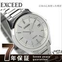 シチズン エクシード 電波ソーラー メンズ 腕時計 AS7090-77A CITIZEN EXCEED ホワイト