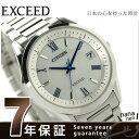 シチズン エクシード 電波ソーラー メンズ 腕時計 AS7090-85A CITIZEN EXCEED シルバー