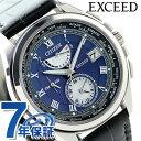 シチズン エクシード ライト イン ブラック 限定モデル AT9056-01L CITIZEN 腕時計
