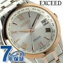【20日はさらに 4倍でポイント最大32.5倍】 シチズン エクシード 電波ソーラー CB1084-51A CITIZEN EXCEED 腕時計 チタン シルバー×ピンクゴールド 時計