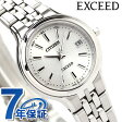 シチズン エクシード エコ・ドライブ 電波 レディース 腕時計 シルバー CITIZEN EXCEED EBD75-2791