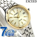 シチズン エクシード エコ・ドライブ 電波 レディース 腕時計 ゴールド CITIZEN EXCEED EBD75-2792