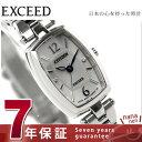 シチズン エクシード エコ・ドライブ トノーモデル 腕時計 ホワイト CITIZEN EXCEED EBQ75-5121