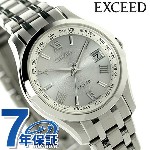 シチズン エクシード 電波ソーラー EC1120-59A CITIZEN EXCEED 腕時計 シルバー [新品][7年保証][送料無料]腕時計 セイコー 人気(腕時計 セイコー 人気)