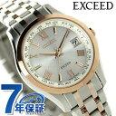 【20日はさらに 4倍でポイント最大32.5倍】 シチズン エクシード 電波ソーラー EC1124-58A CITIZEN EXCEED 腕時計 チタン シルバー×ピンクゴールド 時計