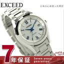 シチズン エクシード 電波ソーラー レディース 腕時計 ES1040-87A CITIZEN EXCEED シルバー