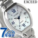 シチズン エクシード エコ・ドライブ 電波 腕時計 レディース チタニウムコレクション マザーオブパール CITIZEN EXCEED ES8060-65W