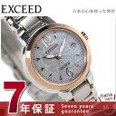 シチズン エクシード エコ・ドライブ 電波 ES8104-53A レディース 腕時計 CITIZEN EXCEED チタニウムコレクション マザーオブパール×ピンクゴールド