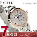 シチズン エクシード ソーラー チタニウムコレクション EW3244-56A CITIZEN EXCEED レディース 腕時計 ピンクシェル×ピンクゴールド
