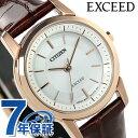 シチズン エクシード エコ・ドライブ EX2072-08A ペアウォッチ CITIZEN EXCEED レディース 腕時計 チタン シルバー×ブラウン レザーベルト
