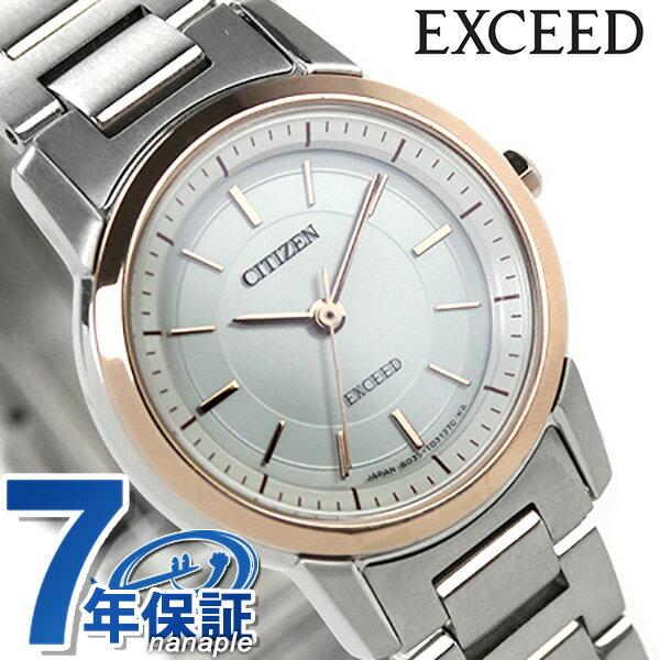 【8月20日発送予定 予約受付中♪】シチズン エクシード ソーラー レディース 腕時計 チタン EX2074-61A CITIZEN EXCEED シルバー×ピンクゴールド 時計