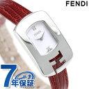 フェンディ カメレオン クオーツ レディース 腕時計 F300024073D1 FENDI ホワイト×レッド【あす楽対応】