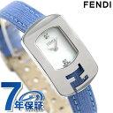 【さらに!ポイント+3倍 24日9時59分まで】フェンディ カメレオン クオーツ レディース 腕時計 F300024532D1 FENDI ホワイトシェル×ブルー 時計
