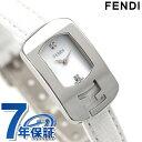 【さらに!ポイント+3倍 24日9時59分まで】フェンディ カメレオン スイス製 レディース 腕時計 F300024541D1 FENDI ホワイトシェル×ホワイト 新品 時計【あす楽対応】