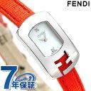 フェンディ カメレオン クオーツ レディース 腕時計 F300024574D1 FENDI ホワイトシェル×レッド 時計【あす楽対応】