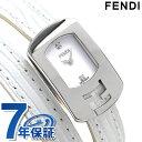 フェンディ カメレオン 二重巻き レディース 腕時計 F301024041D1 FENDI ホワイト 時計