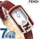 【さらに!ポイント+4倍 24日9時59分まで】フェンディ カメレオン クオーツ レディース 腕時計 F317024073D1 FENDI ホワイト×ワインレッド 時計