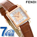 フェンディ 時計 クアドロ ミニ 20mm スクエア レディース 腕時計 F604524521 FENDI ホワイトシェル×ブラウン 革ベルト【あす楽対応】