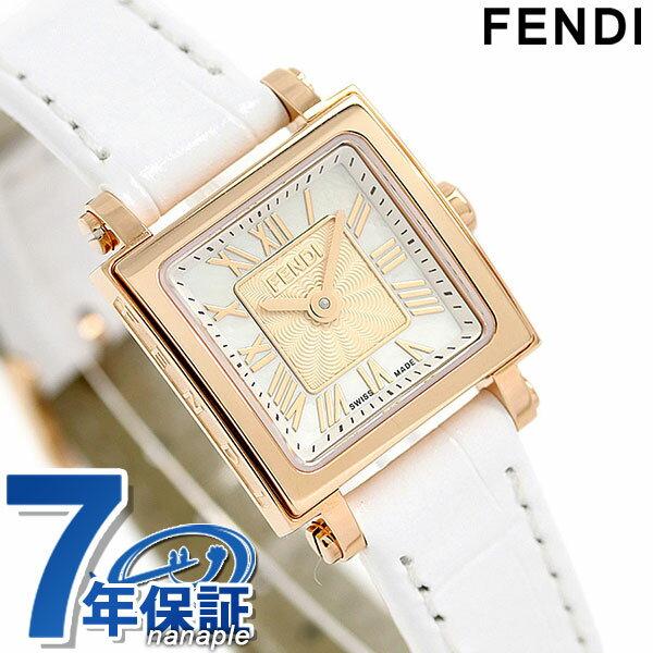 フェンディ クアドロ ミニ 20mm レディース 腕時計 F604524541 FENDI ホワイトシェル 時計【あす楽対応】