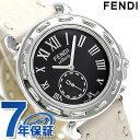 フェンディ セレリア 37mm ベルト2本付き レディース F81031H FENDI 腕時計 時計