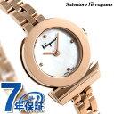 【さらに!ポイント+4倍 24日9時59分まで】フェラガモ ガンチーニ ブレスレット スイス製 腕時計 FBF080017 Salvatore Ferragamo ホワイトシェル 時計【あす楽対応】