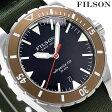 【アウトレット】フィルソン ダイバーズ ダッチハーバー 43mm メンズ 20001748 FILSON 腕時計 ブラック×グリーン【あす楽対応】