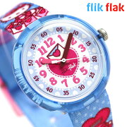 腕時計 キッズ 子供用 フリック フラック ハローキティ FLNP024 Flik Flak 時計【あす楽対応】