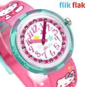 腕時計 キッズ 子供用 フリック フラック ハローキティ FLNP025 Flik Flak 時計【あす楽対応】