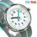腕時計 キッズ 子供用 フリック フラック グリーン FPN...