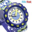腕時計 キッズ 男の子 子供用 フリック フラック ボーイズ FPSP013 Flik Flak 時計【あす楽対応】