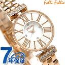 フォリフォリ ミニ ダイナスティ レディース 腕時計 WF15B028BSW Folli Follie ホワイト 時計