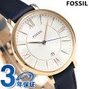フォッシル ジャクリーン 36mm クオーツ レディース 腕時計 ES3843 FOSSIL ホワイト×ネイビー 時計【あす楽対応】