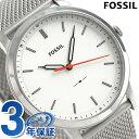 フォッシル ミニマリスト 44mm メンズ 腕時計 FS5359 FOSSIL シルバー 時計【あす楽対応】