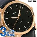 FOSSIL フォッシル 腕時計 メンズ ミニマリスト FS5376 ブラック 【あす楽対応】