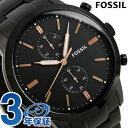 フォッシル タウンズマン 44mm クロノグラフ 腕時計 FS5379 FOSSIL オールブラック 時計【あす楽対応】
