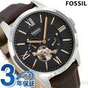 フォッシル 時計 タウンズマン 自動巻き メンズ ME3061 FOSSIL 腕時計 ブラック【あす楽対応】