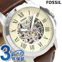 【店内ポイント最大43倍 26日1時59分まで】 フォッシル グラント 自動巻き メンズ 腕時計 ME3099 FOSSIL スケルトン 時計【あす楽対応】