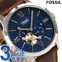 フォッシル タウンズマン 44mm 自動巻き メンズ 腕時計 ME3110 FOSSIL ブルー×ブラウン 時計【あす楽対応】