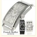フランクミュラー ロングアイランド 1002 レリーフ 選べる10種類 メンズ 腕時計 新品