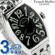 フランク ミュラー カサブランカ 自動巻き メンズ 5850-AT-O-BLK FRANCK MULLER 腕時計 ブラック