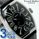 フランク ミュラー カサブランカ 自動巻き メンズ 6850-AT-BLK-BLK FRANCK MULLER 腕時計 ブラック