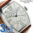 フランク ミュラー カサブランカ 自動巻き メンズ 6850-AT-BR-WH FRANCK MULLER 腕時計 ホワイト×ブラウン