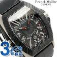 フランクミュラー コンキスタドール グランプリ 自動巻き 8900 SC DT GPG BLK STRAP FRANCK MULLER 新品