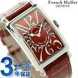 フランク ミュラー ロングアイランド レディース 腕時計 902 QZ RE2 RE 新品